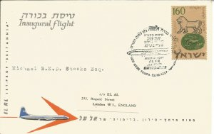 EL AL Israel Airlines Britannia Inaugural Flight To London Cover 1957 Z10301