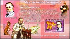 Congo 2006 Medicine Great Doctors L. Pasteur Rabbits Mushrooms S/S MNH