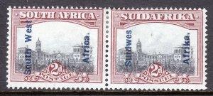 South West Africa - Scott #88 - MH - See description - SCV $5.50