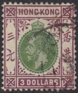 Hong Kong 1912-1914 SC 122 Used