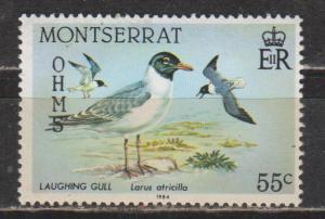 Montserrat. #O71.  O.H.M.S.  MNH