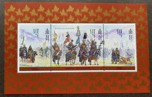 *FREE SHIP Mongolia Genghis Khan CHINGGIS KHAAN'S 1997 Horse War Leopard (ms MNH