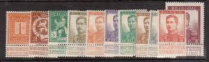 Belgium #92 - #102 Mint Set