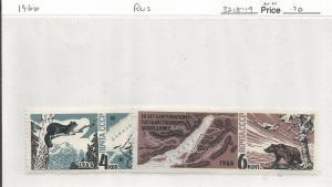 Russia 3218-19 NBG FAUNA 1966