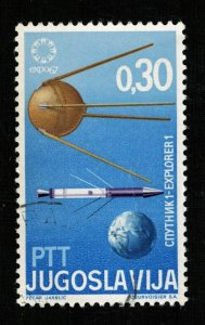 Space 1967 Space - World Exhibition EXPO `67, Montreal 0.30 Din (ТS-542)