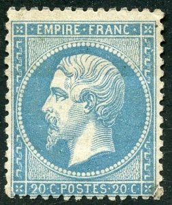 France Scott 26 Unused FLHMOG - 1862 Napoleon III - SCV $225.00