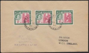 GAMBIA 1957 Ship cover with cachet of MV OTI - Bathurst cds.................H316