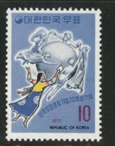 Korea Scott 699 MNH** 1970 UPU stamp CV$10