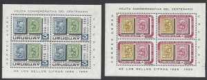 Uruguay #C109a & 110a, MNH ss, centenary of 1867 numerical issue, issued 1967