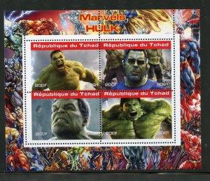 Chad 2021 Marvel's Hulk sheet mint nh