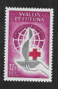 WALLIS AND FUTUNA ISLANDS 165 MNH RED CROSS ISSUE