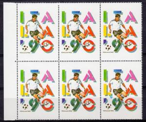 Comoro Islands 1990 WORLD CUP ITALY '90 Block of 6 MISSING INSCRIPTION ERROR!!!!
