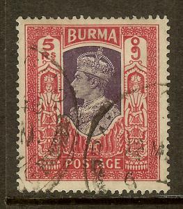 Burma, Scott #32, 5r King George VI, Used