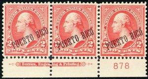 Puerto Rico #216, Mint VF LH PL# & Imprint Strip of 3 Stamps - Stuart Katz