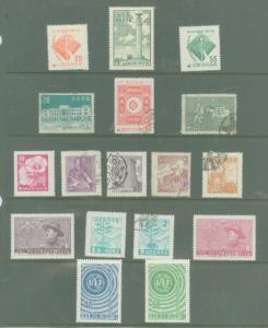 Korea 226/248 Mint VF  H