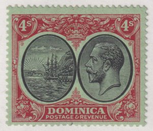 DOMINICA 81  MINT HINGED OG * NO FAULTS VERY FINE!