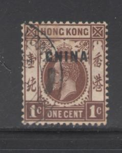 Great Britain Offices China 1917 Overprint Scott # 1 Used