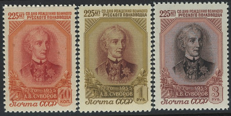Russia Scott 1888-1890 MNH!