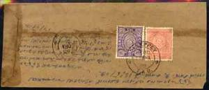 Indian States - Travancore Locally used cover bearing 3Ch...