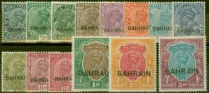 Bahrain 1933 set of 14 SG1-14 5R Wmk Upright V.F MNH & VLMM