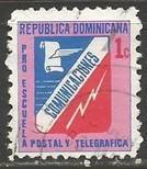 Dominican Republic RA78 VFU Z694-5