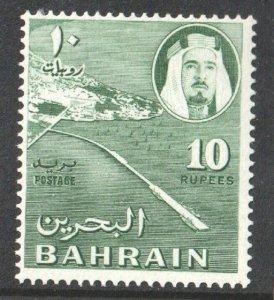 1964  BAHRAIN - S.G: 138 -  10 R MYRTLE - MOUNTED MINT