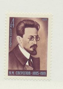 Russia Scott #4333, YM Sverdlov, Early Communist Issue From 1975, Collectible...