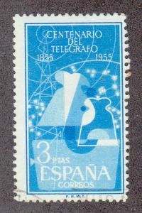 Spain #841 Used