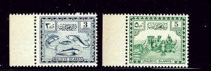 Maldive Is 29 - 30 MNH 1952 Fish and Urns