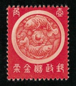 China, MNH, **, rare (T-8738)