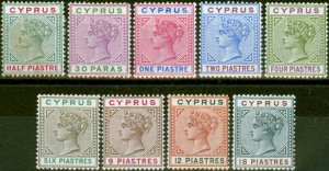 Cyprus 1894-96 Set of 9 to 18pi SG40-48 Fine Mtd Mint