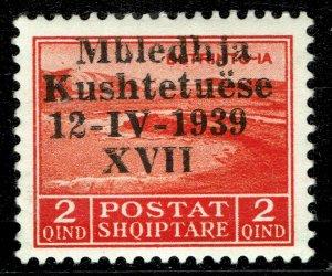 Albania #300  MOG - Lake Butrinto (1939)
