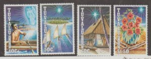 Tuvalu Scott #621-624 Stamps - Mint NH Set
