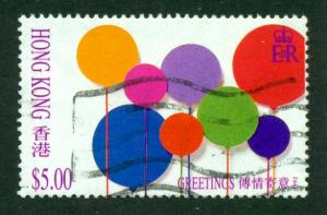 Hong Kong 1992 #664 U SCV (2014) = $1.25