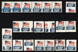 1338F & 1338G 8c 1971 Mostly MNH Group of Errors 12 Items