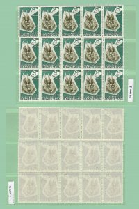 Haute Volta / 3 strips of 5 / 15 total stamps ~ Auct_1¢:1