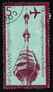 Bulgaria, 5ct (RT-99)
