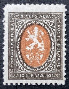 AlexStamps BULGARIA #203 XF Mint