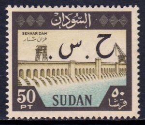 Sudan - Scott #O74 - MNH - SCV $8.00