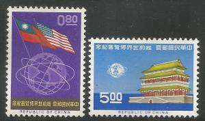 REPUBLIC OF CHINA  1420-1421  MINT HINGED,  NY WORLD'S FAIR