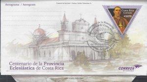 Costa Rica Centenario de la Provincia Eclesiástica, Prepaid Aerogram FDC 2021