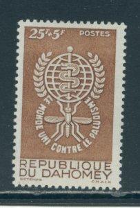 Dahomey B15  MNH cgs