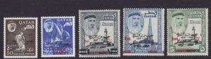 Qatar Scott #'s 111 - 111D set never hinged with nice color cv $ 390 ! see pic !