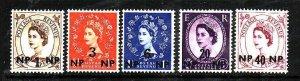 Oman-Sc#65//73- id5-five unused hinged QEII-1957-