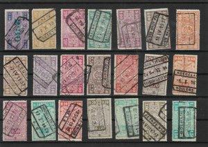 belgium railway parcel  stamps   ref 7977