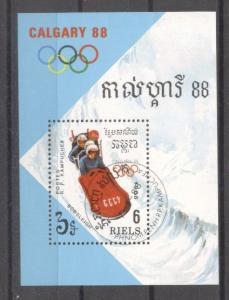 Cambodia 1988 Sport, Olympics, perf.sheet, used AT.065