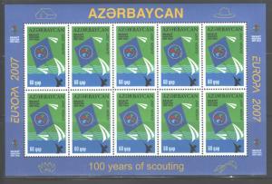 AZERBAIJAN 2007 EUROPE CEPT MS's #847a-848a C.V.=$55.00/2Blocd MNH;