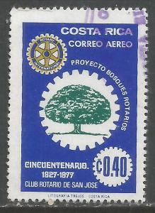 COSTA RICA C683 VFU A1454