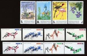 Singapore  Sc #112 - 115, 122 - 125, 125a (folded).  MNH.  2017 SCV $42.50