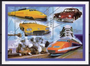 Niger 1997 Sc#963 Trains and Cars (Corvette) Souvenir Sheet Perforated MNH